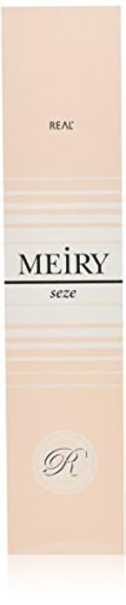崇拝します腫瘍展望台メイリー セゼ(MEiRY seze) ヘアカラー 1剤 90g 6WB