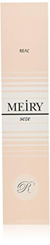 コテージ指パーフェルビッドメイリー セゼ(MEiRY seze) ヘアカラー 1剤 90g 6WB