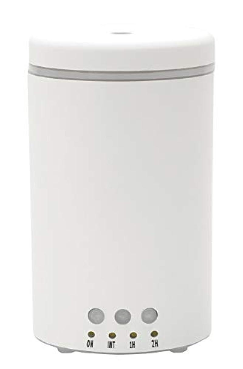 閲覧する広告主霊ノルコーポレーション アロマディフューザー 超音波式 150ml ホワイト OP-AMD-1-3