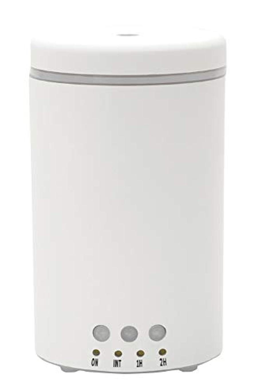 キッチン不承認シャーロットブロンテノルコーポレーション アロマディフューザー 超音波式 150ml ホワイト OP-AMD-1-3
