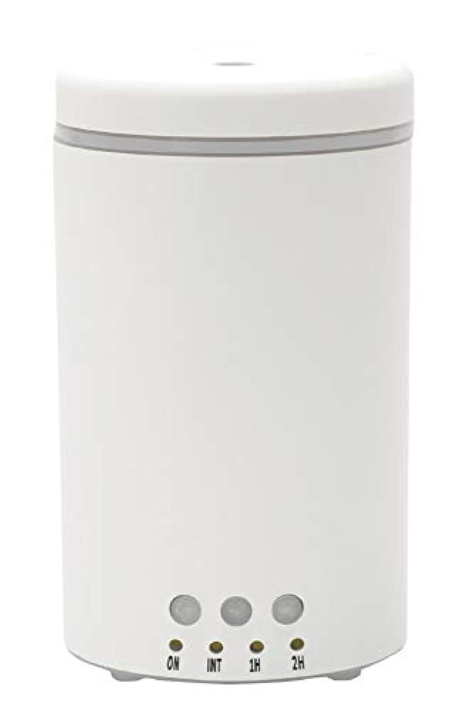 ノルコーポレーション アロマディフューザー 超音波式 150ml ホワイト OP-AMD-1-3