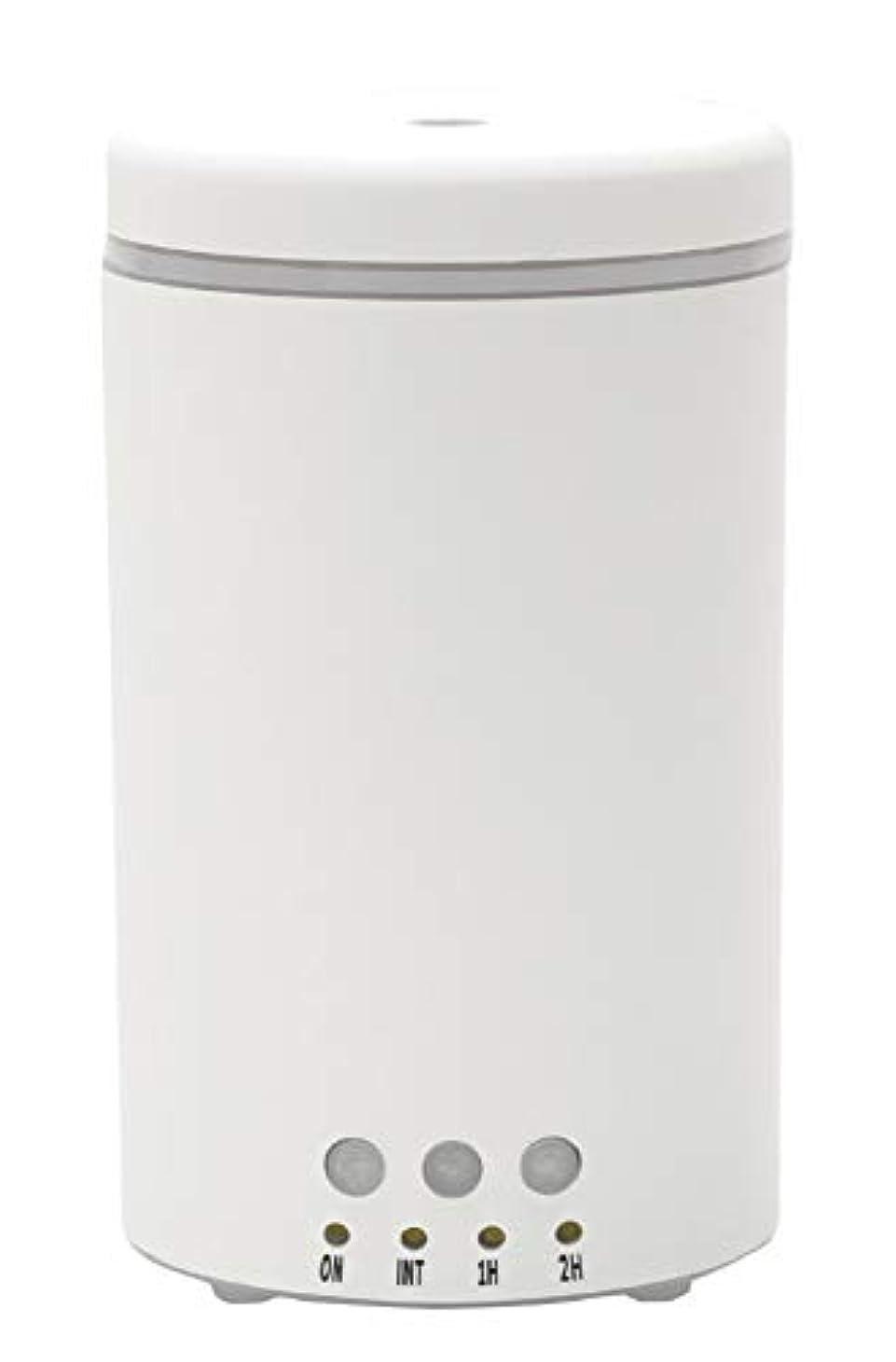 自明毛皮うんノルコーポレーション アロマディフューザー 超音波式 150ml ホワイト OP-AMD-1-3