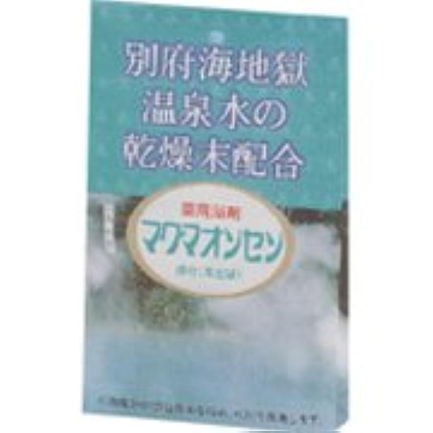 太字そこから曖昧なマグマオンセン(海地獄) 15g×5    日本薬品開発