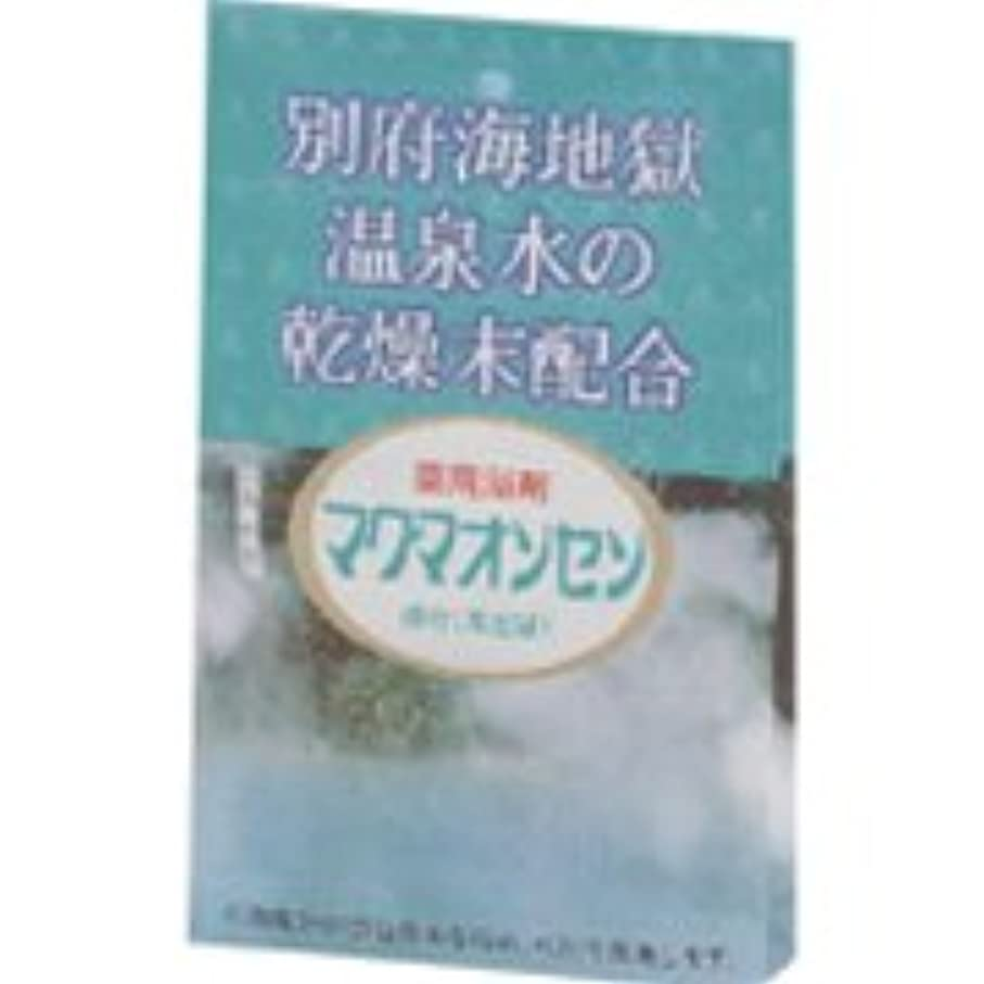 マグマオンセン(海地獄) 15g×5    日本薬品開発