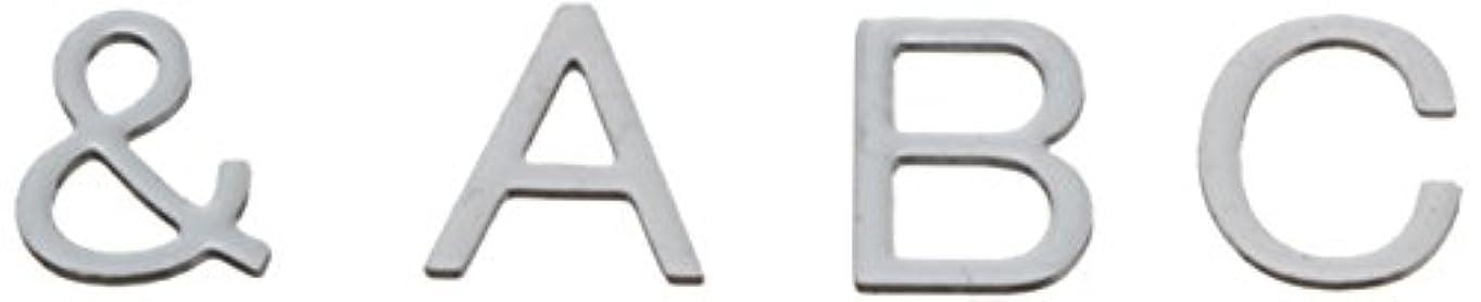 繁栄する悲観主義者オッズリトルプリティー マルチネイルコート LP0800S アルファベット AZ