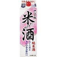 沢の鶴 米だけの酒 1.8L 1本