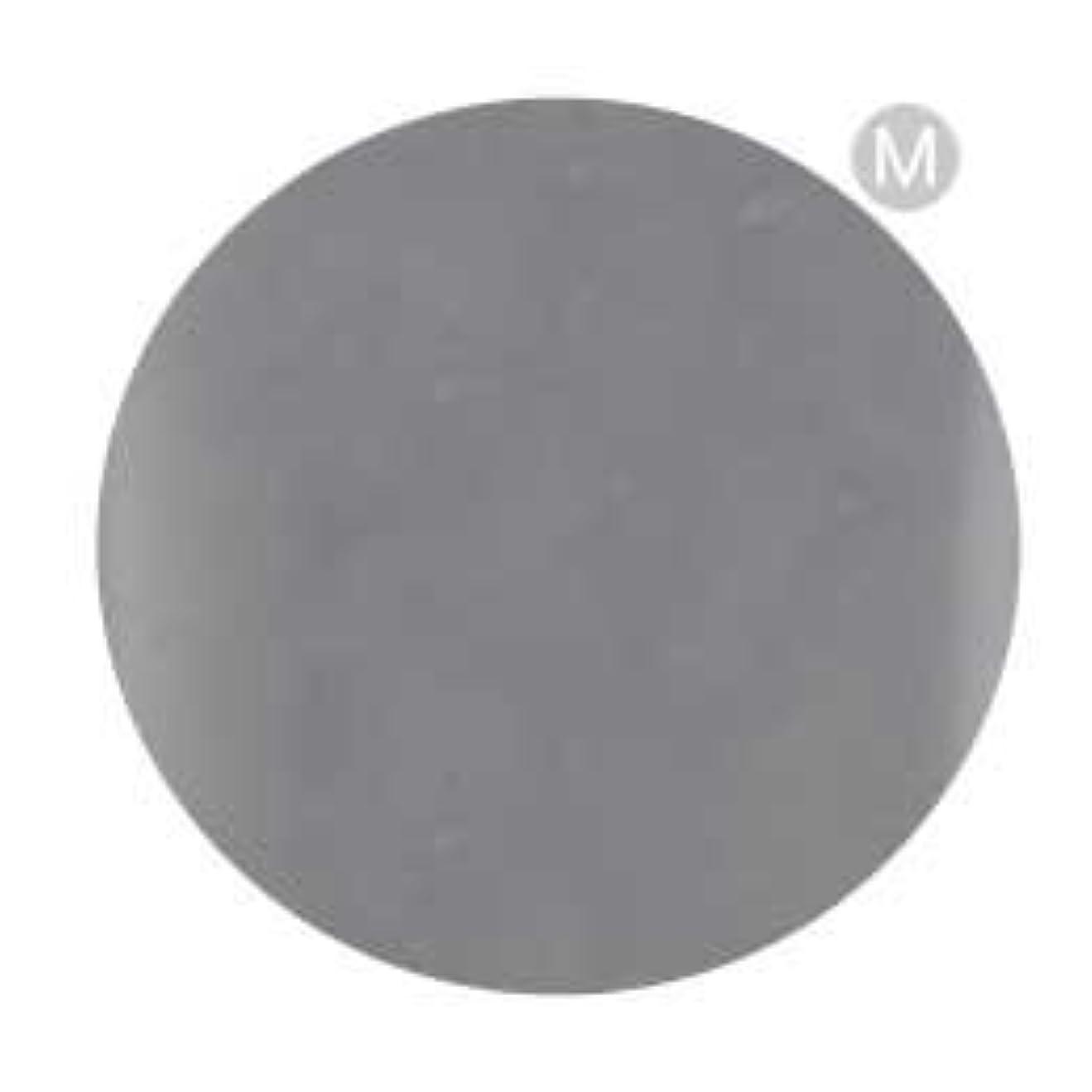 ブロー竜巻電気的SHAREYDVA+ ネイルカラー 99813