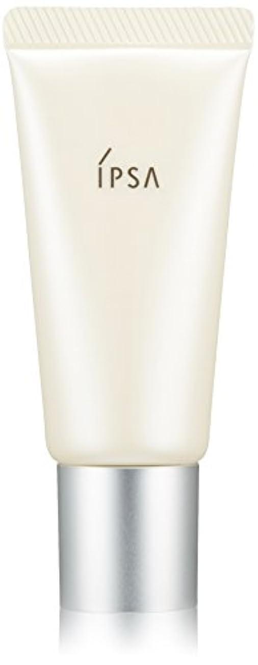 中間ボトル失イプサ(IPSA) コントロールベイス(イエロー)