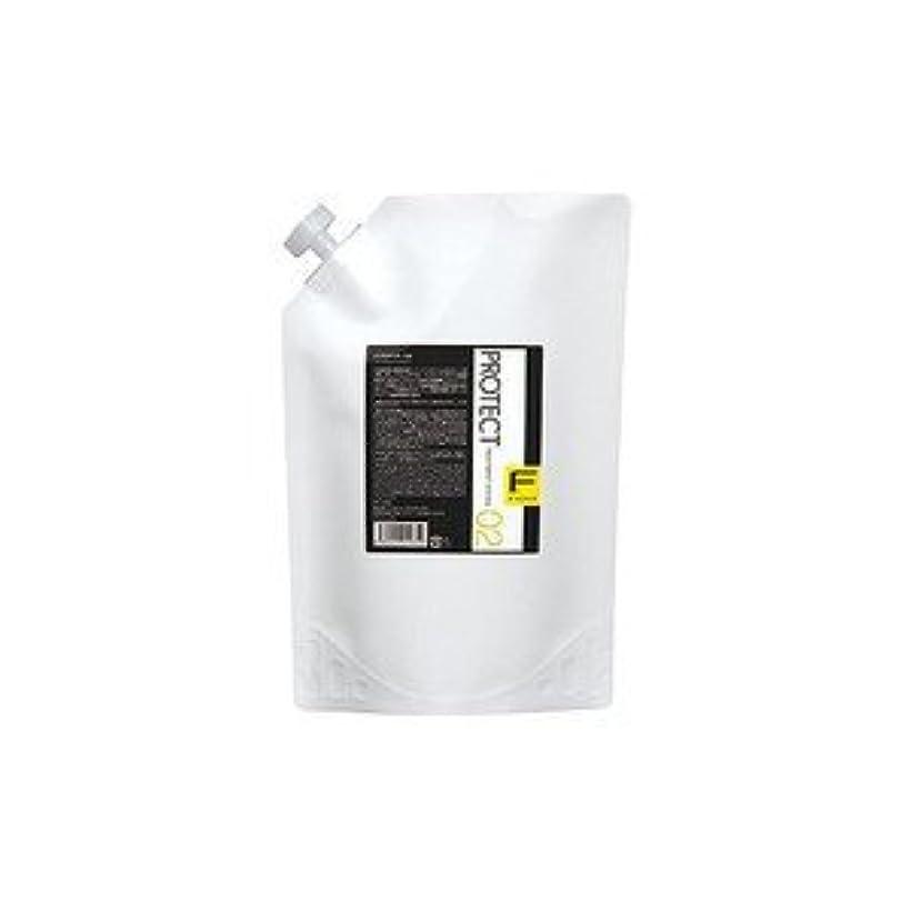 戻す全能食欲FIOLE フィヨーレ Fプロテクト02 トリートメントシステム 1500ml (業務用) 【国内正規品】