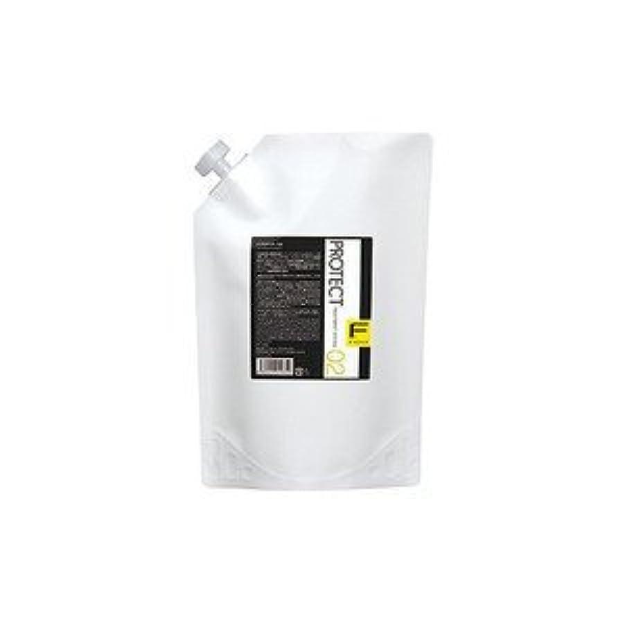 香水小麦ノーブルFIOLE フィヨーレ Fプロテクト02 トリートメントシステム 1500ml (業務用) 【国内正規品】