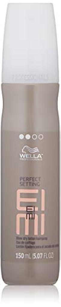 交換協力する読書をするWella EIMIパーフェクト設定フェラドライローションヘアスプレー150ミリリットル/ 5.07オンス 5.07オンス