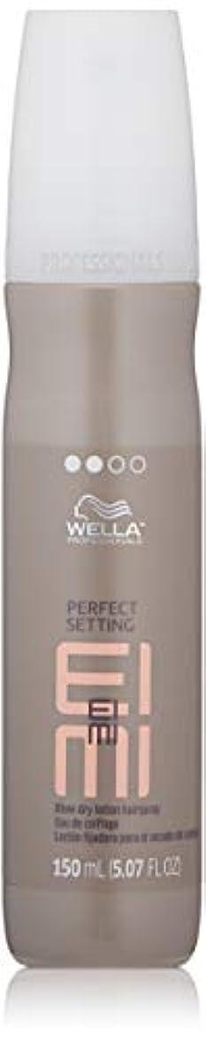 レコーダー熱帯のネックレットWella EIMIパーフェクト設定フェラドライローションヘアスプレー150ミリリットル/ 5.07オンス 5.07オンス