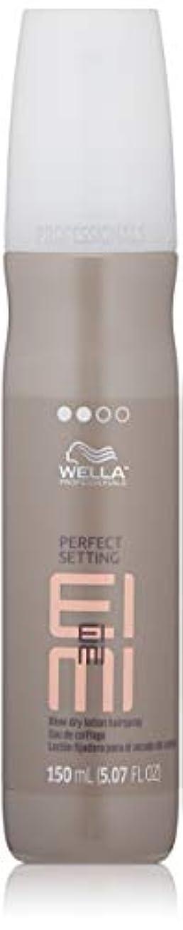 舌な危険を冒します土曜日Wella EIMIパーフェクト設定フェラドライローションヘアスプレー150ミリリットル/ 5.07オンス 5.07オンス