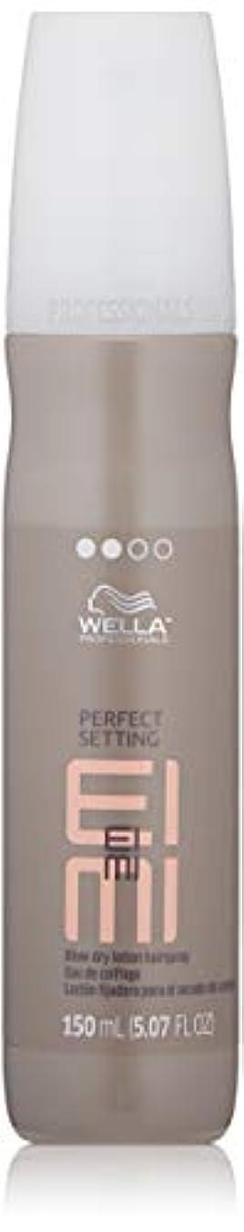 スロープ永久に空気Wella EIMIパーフェクト設定フェラドライローションヘアスプレー150ミリリットル/ 5.07オンス 5.07オンス