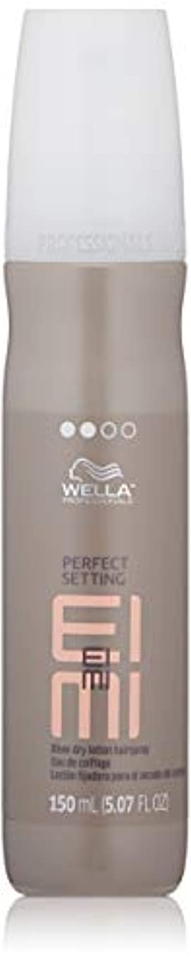 Wella EIMIパーフェクト設定フェラドライローションヘアスプレー150ミリリットル/ 5.07オンス 5.07オンス