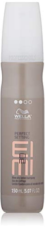リスキーな収まる療法Wella EIMIパーフェクト設定フェラドライローションヘアスプレー150ミリリットル/ 5.07オンス 5.07オンス