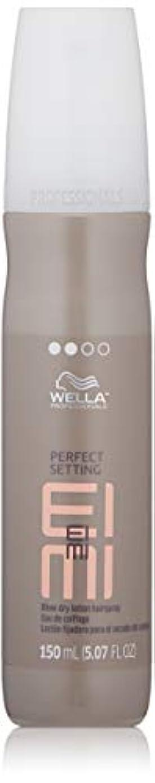 リースクローゼット屋内Wella EIMIパーフェクト設定フェラドライローションヘアスプレー150ミリリットル/ 5.07オンス 5.07オンス