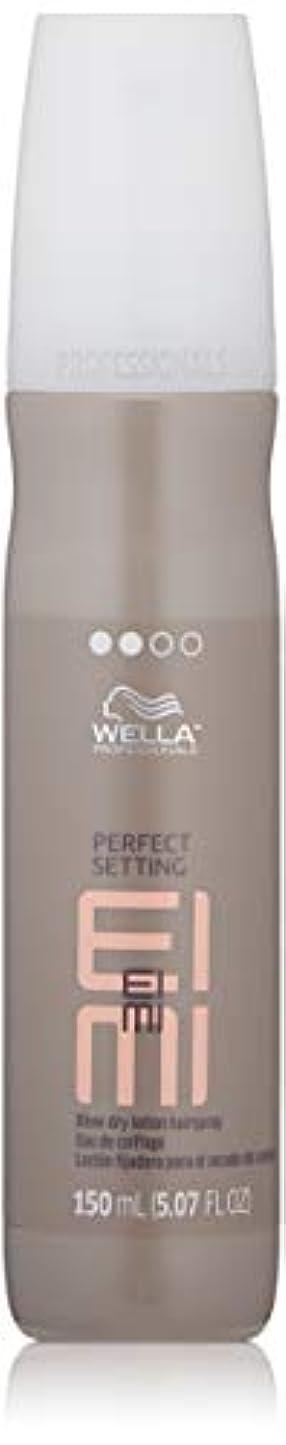 株式会社ダッシュバンジージャンプWella EIMIパーフェクト設定フェラドライローションヘアスプレー150ミリリットル/ 5.07オンス 5.07オンス