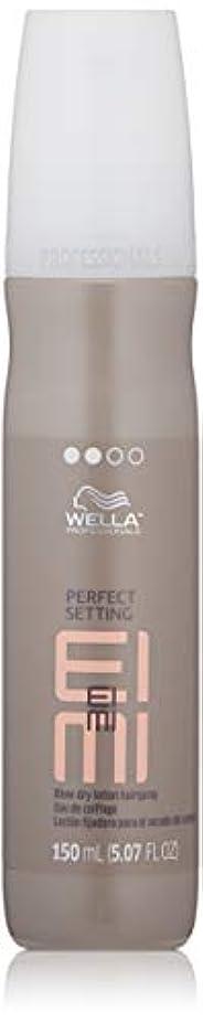 賞賛潮誇りWella EIMIパーフェクト設定フェラドライローションヘアスプレー150ミリリットル/ 5.07オンス 5.07オンス