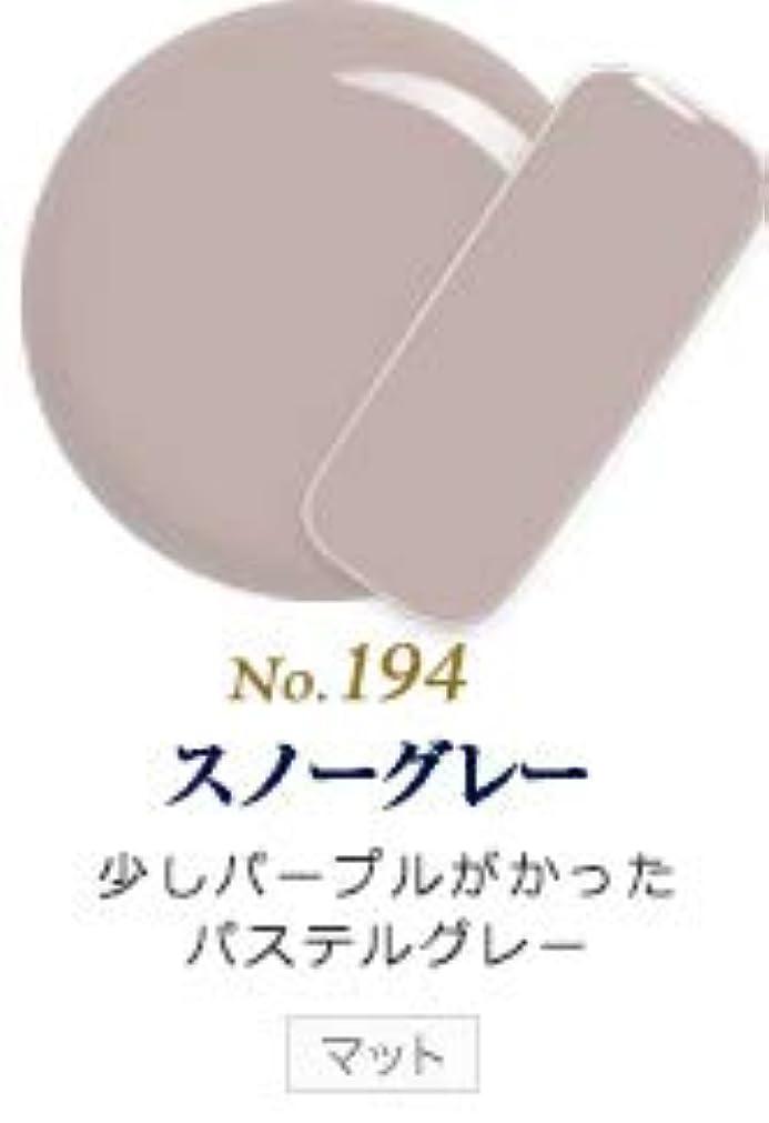エキゾチックふけるジョージエリオット発色抜群 削らなくてもオフが出来る 新グレースジェルカラーNo.11~No.209 (スノーグレー)