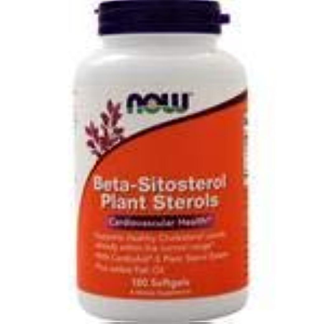 検出可能高潔な残酷ベータシトステロール植物ステロール 180 sgels 2個パック