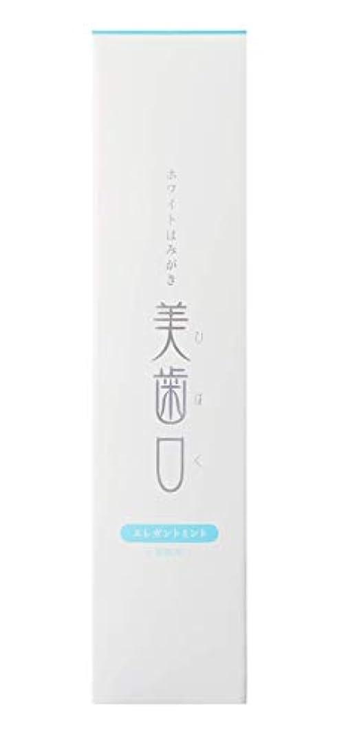 上がる乳製品自我美歯口 ホワイトニングはみがき粉 120g