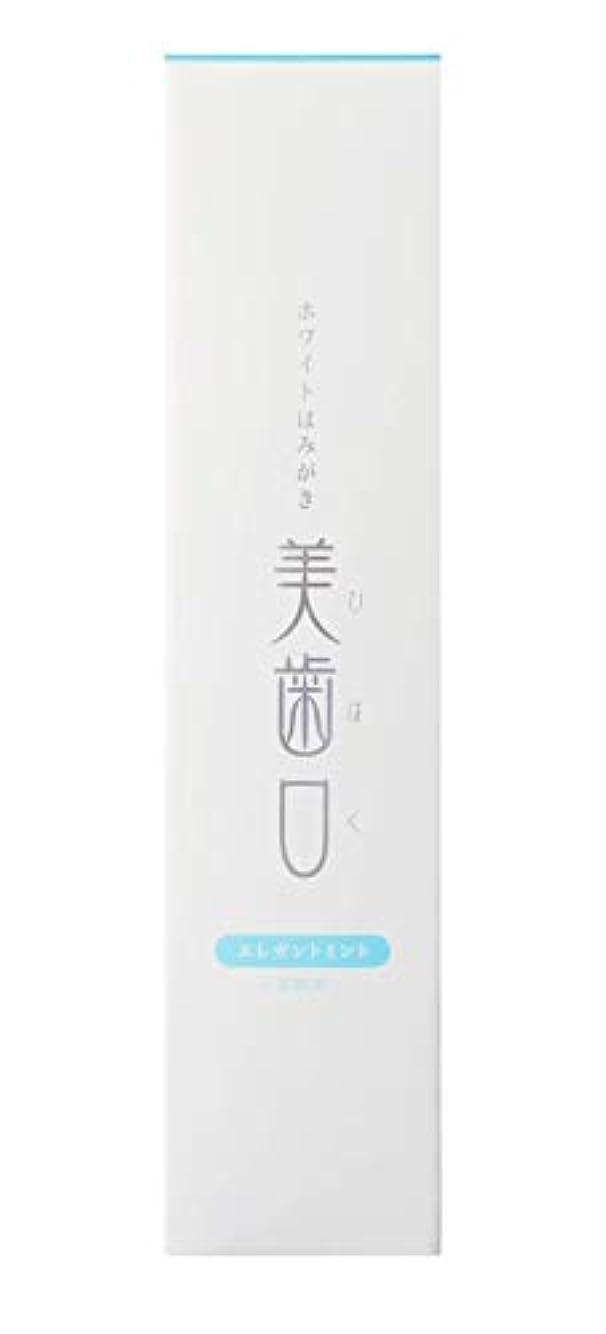 思春期キウイ祝福する美歯口 ホワイトニングはみがき粉 120g
