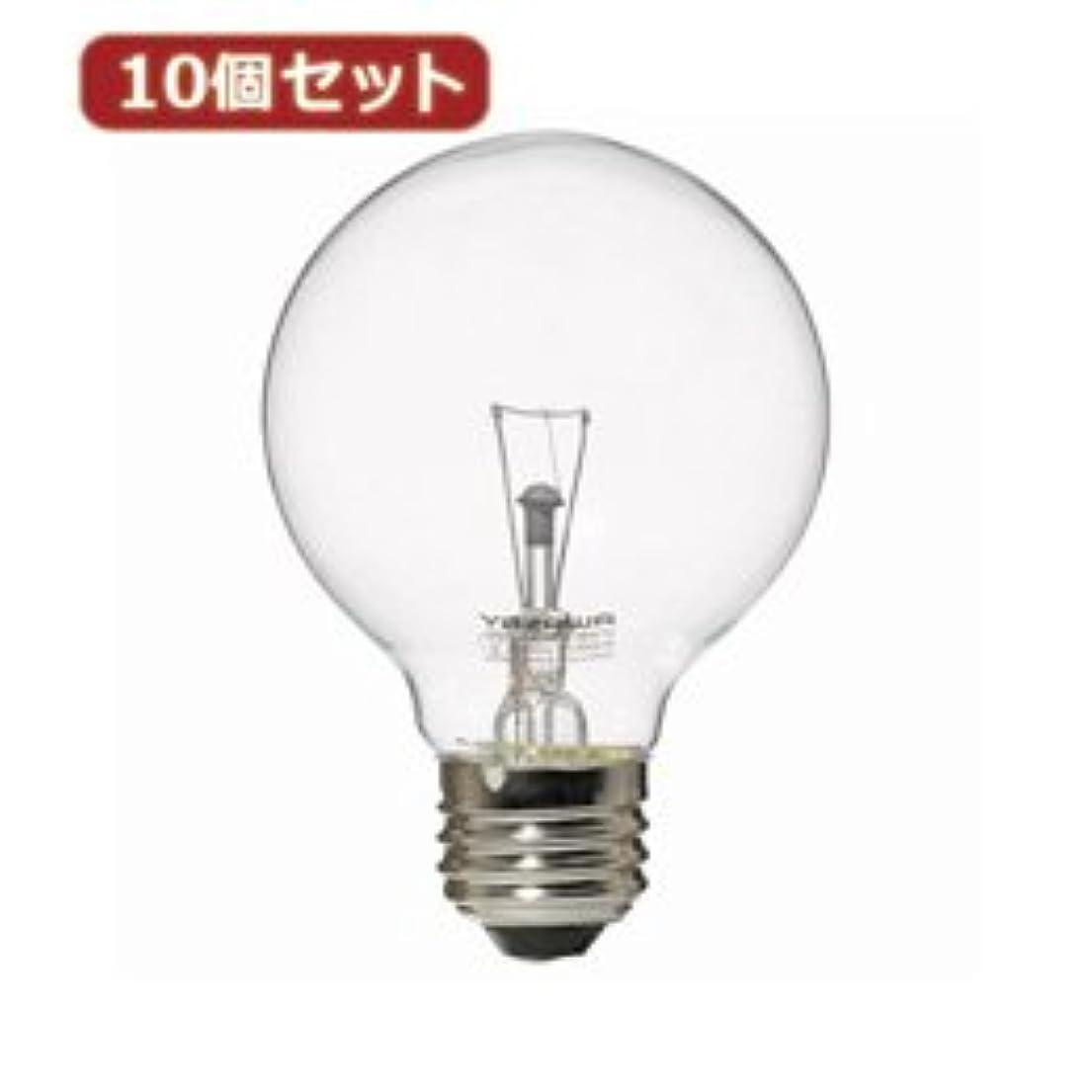 汚物法律詳細に【まとめ 5セット】 YAZAWA 10個セット ボール電球40W形クリア GC100V38W70X10