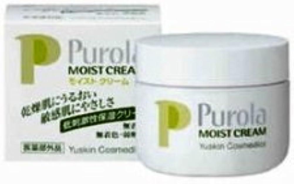 ちっちゃいニコチンであるユースキン プローラ薬用モイストクリーム〈さっぱりタイプ〉110g 4987353520910