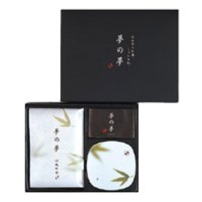 ツール時代遅れ完全に乾く日本香堂 夢の夢 涼風の香(すずかぜ) お香 ギフト
