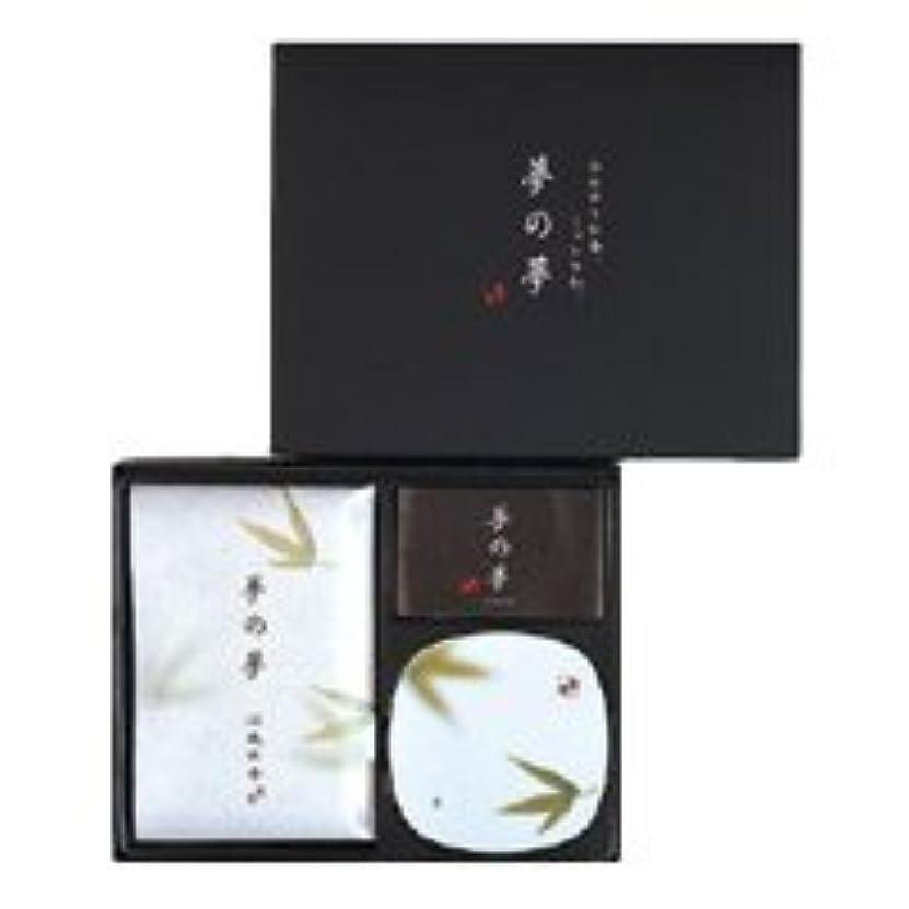 可決敏感なトランクライブラリ日本香堂 夢の夢 涼風の香(すずかぜ) お香 ギフト