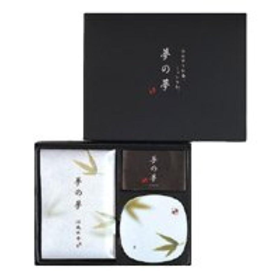 遊び場消費かすれた日本香堂 夢の夢 涼風の香(すずかぜ) お香 ギフト