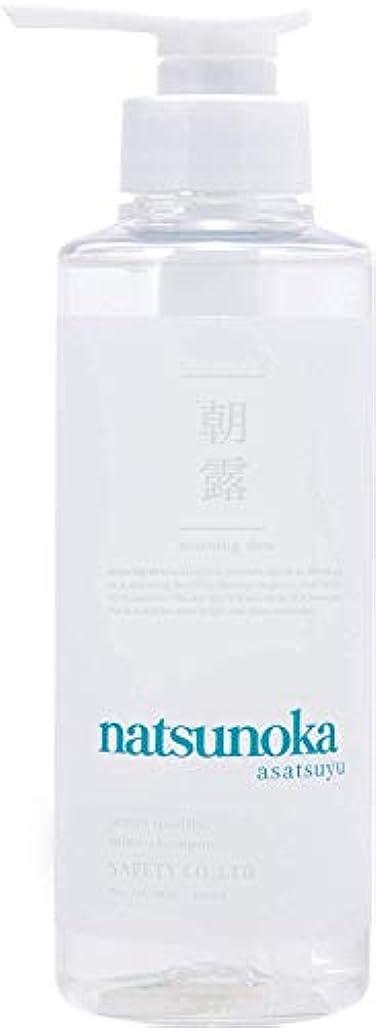 リス振幅菊セフティ 夏乃香 リフレッシュシャンプー(朝露) 300ml