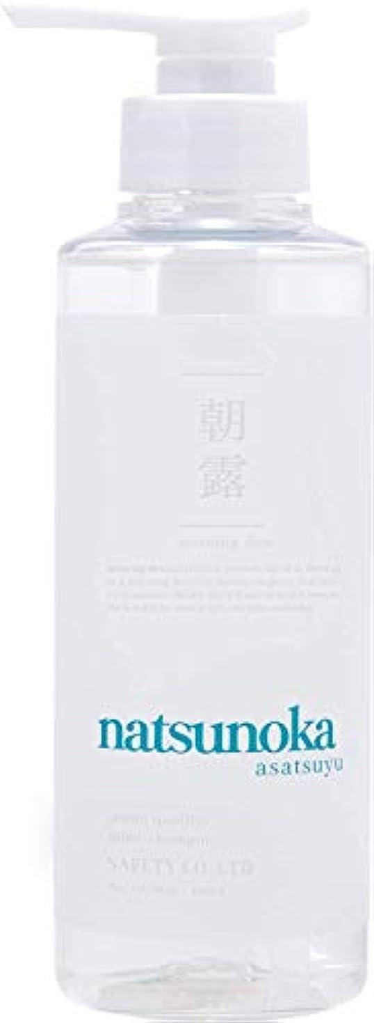 リルセットアップ参照セフティ 夏乃香 リフレッシュシャンプー(朝露) 300ml