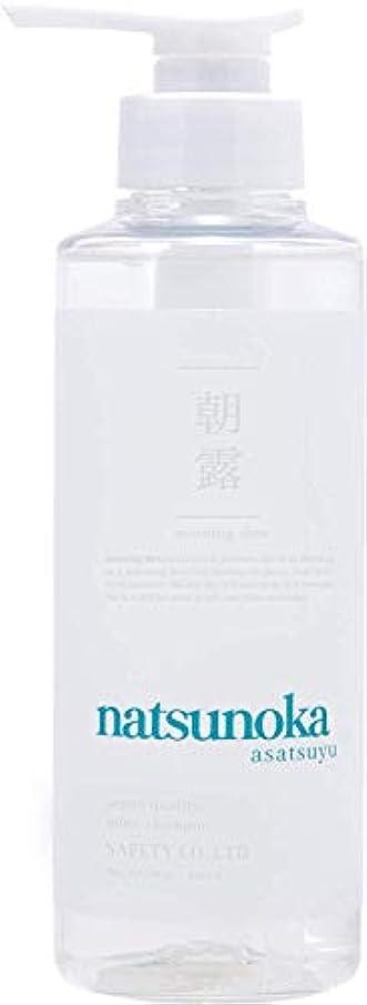 血まみれパラダイス論争セフティ 夏乃香 リフレッシュシャンプー(朝露) 300ml