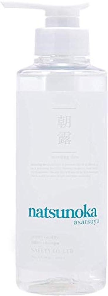 ハイキングに行くタイル数学的なセフティ 夏乃香 リフレッシュシャンプー(朝露) 300ml
