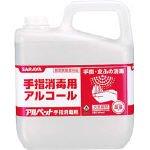 サラヤ 食品添加物アルコール製剤 アルペット手指消毒用 5L 41358