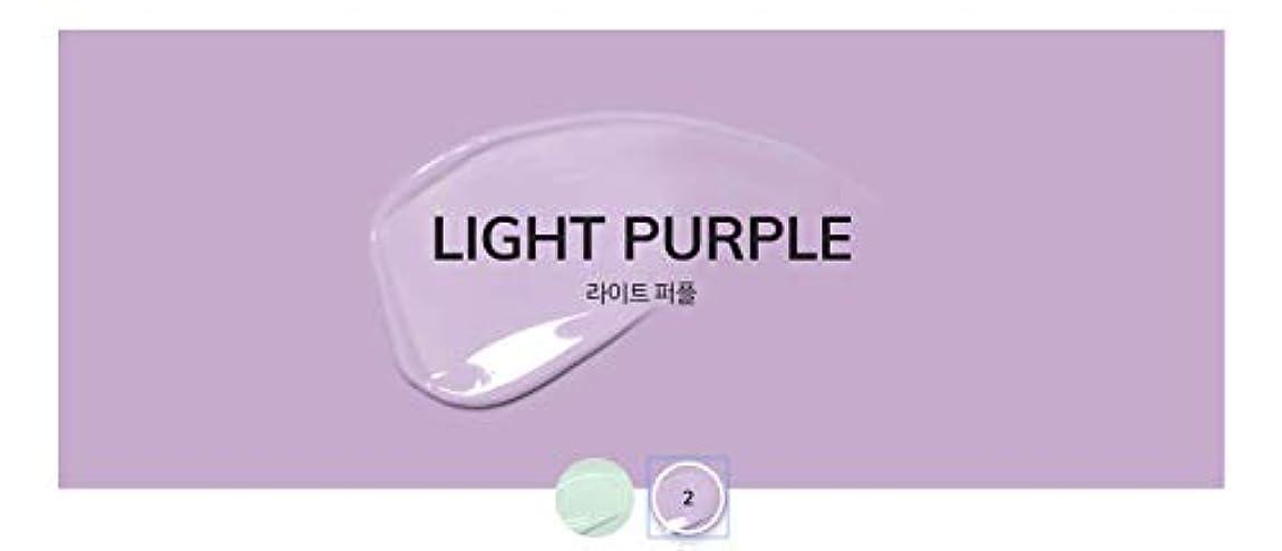 住居必要条件実験[アイオペ、IOPE]ニューパーフェクトスキンベースspf25/ pa++ (#2 purple)