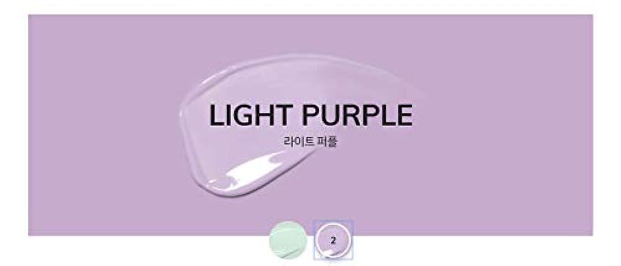用心するスツール貴重な[アイオペ、IOPE]ニューパーフェクトスキンベースspf25/ pa++ (#2 purple)