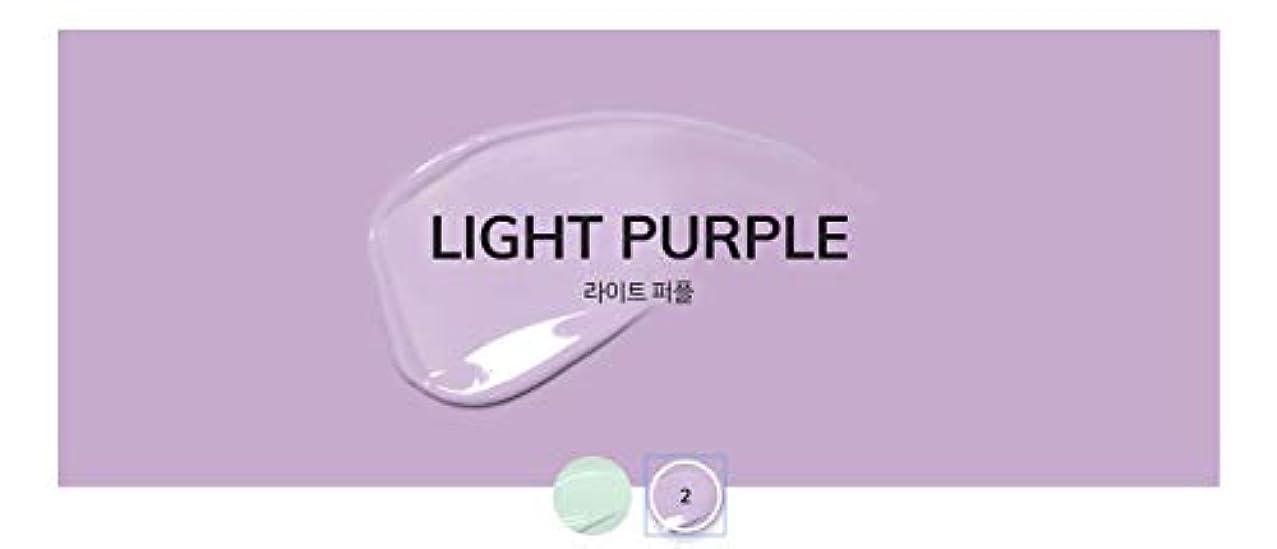 み散歩に行くノーブル[アイオペ、IOPE]ニューパーフェクトスキンベースspf25/ pa++ (#2 purple)