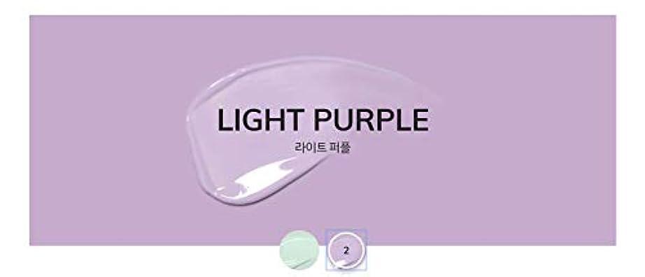 寝る尋ねるホット[アイオペ、IOPE]ニューパーフェクトスキンベースspf25/ pa++ (#2 purple)