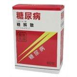 【第2類医薬品】糖解散 60包 ×5