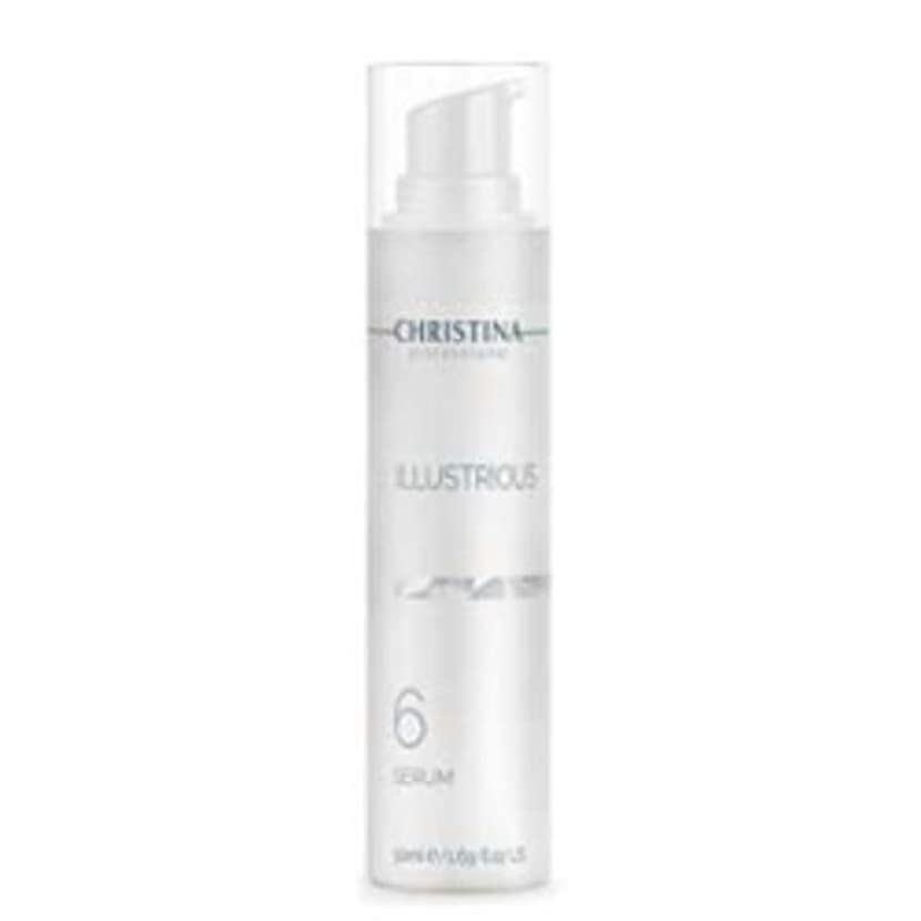 やさしく寝る取得するChristina Illustrious Serum 50ml (Step 6)