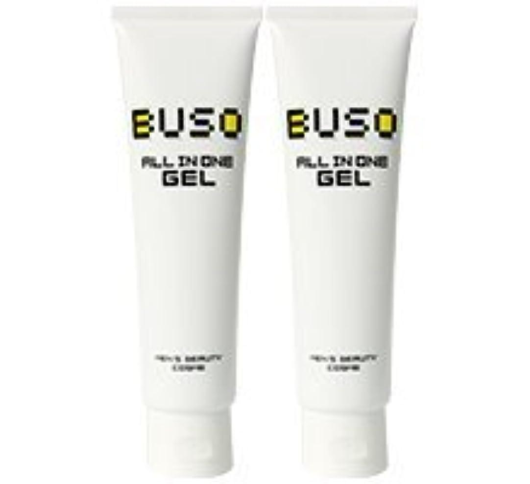 BUSO オールインワンジェル メンズジェル 2本セット