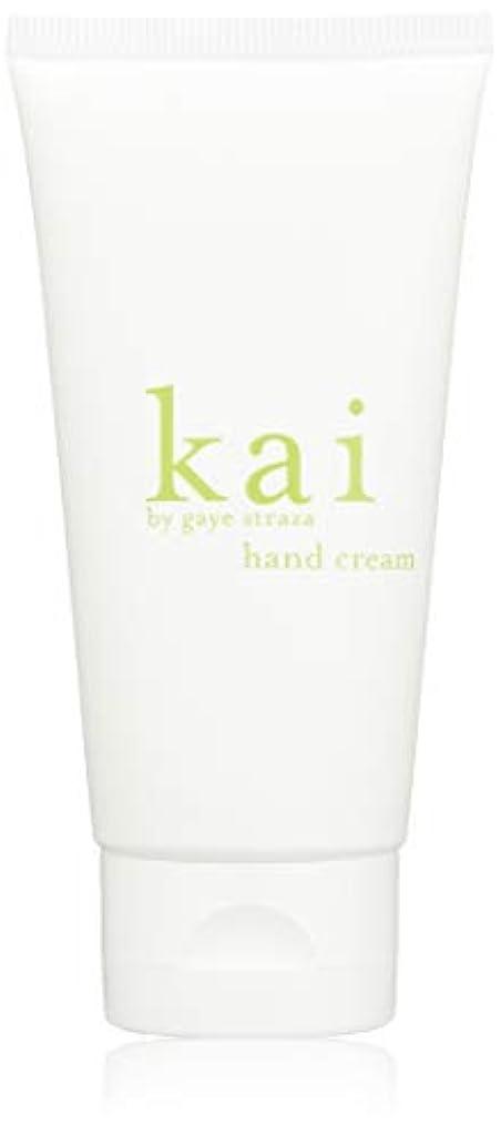 昆虫を見るアクティブ申し込むkai fragrance(カイ フレグランス) ハンドクリーム 59ml