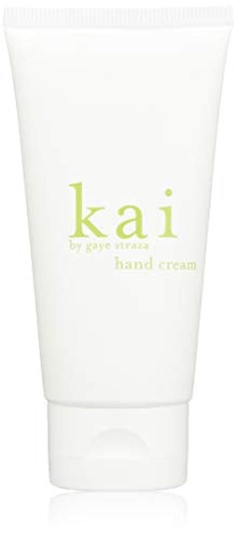 名誉ある飼いならすそのようなkai fragrance(カイ フレグランス) ハンドクリーム 59ml