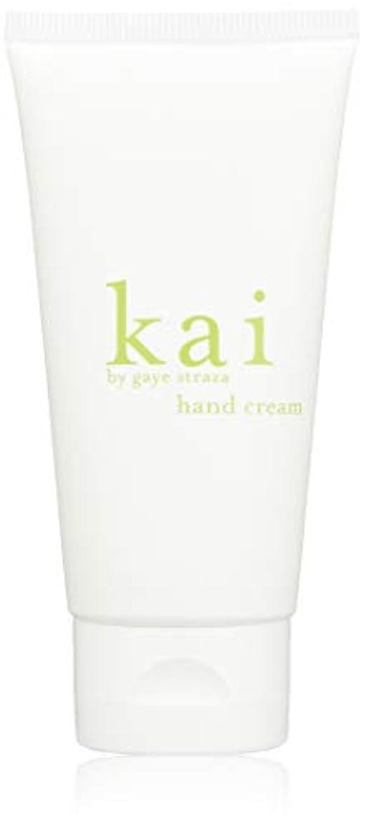ではごきげんよう発行リークkai fragrance(カイ フレグランス) ハンドクリーム 59ml