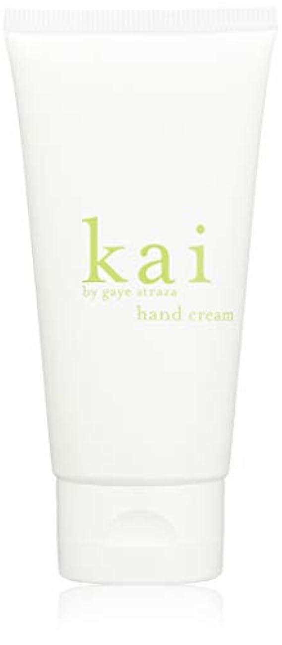 世界に死んだシンボル哲学者kai fragrance(カイ フレグランス) ハンドクリーム 59ml