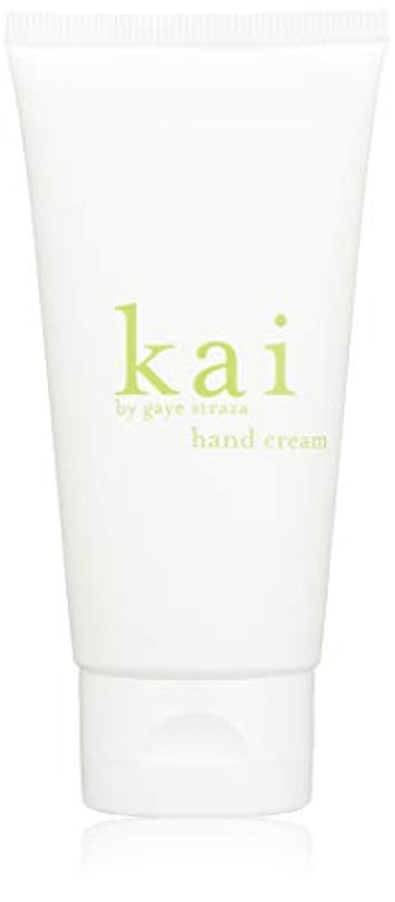 雄弁スローガンアルミニウムkai fragrance(カイ フレグランス) ハンドクリーム 59ml