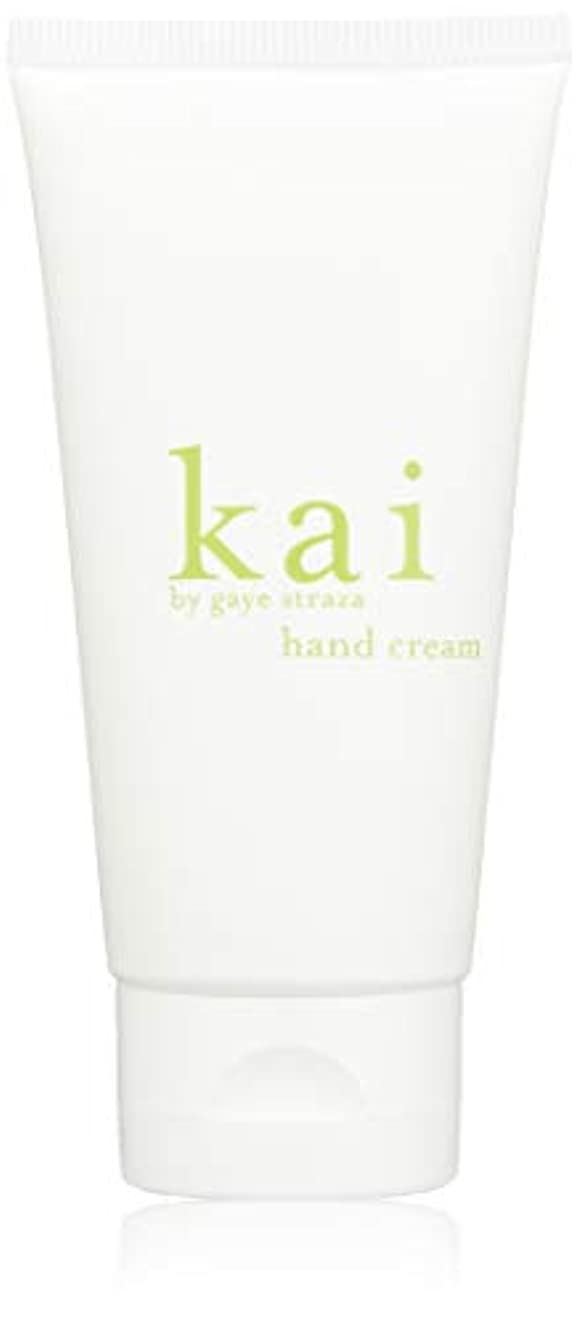 貨物会うスチュアート島kai fragrance(カイ フレグランス) ハンドクリーム 59ml